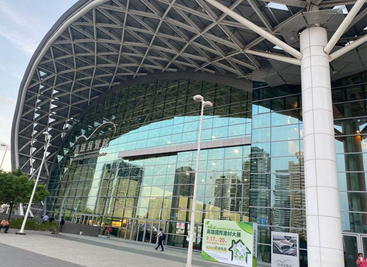 南台灣最大的高雄國際建材展  順勢搶搭防疫概念宅  吸引萬人參觀